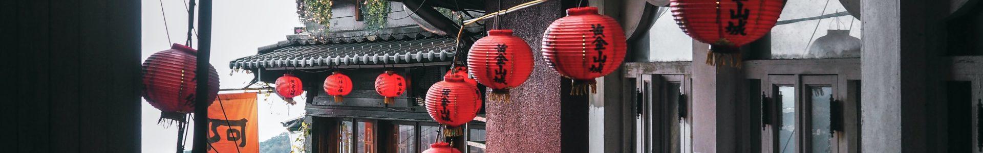 Mandarin Chinese (Taiwan) – Language & Cultural Institute